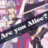 Are You Alice เล่ม 3