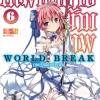 World Break เทพนักดาบข้ามภพ เล่ม 6