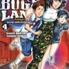 [แยกเล่ม] Bugs Land เล่ม 1-4