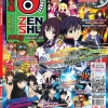 Zenshu Anime Magazine Vol.55