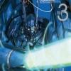 Captain Earth กัปตันเอิร์ธ เล่ม 3