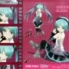 Sticker Hatsune Miku (ชมพู)