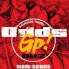 ODDS GP! แต้มต่อชีวิตพิชิตฝัน เล่ม 2
