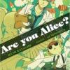 Are You Alice เล่ม 4