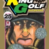 [แยกเล่ม] King Golf จอมซ่าราชานักหวด เล่ม 1-25