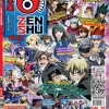 Zenshu Anime Magazine Vol.76