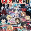Zenshu Anime Magazine Vol.105