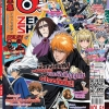 Zenshu Anime Magazine Vol.51