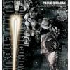 Mobile Suit Gundam Thunderbolt กันดั้มธันเดอร์โบลท์ เล่ม 3