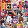 Zenshu Anime Magazine Vol.75