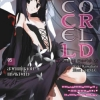 [NOVEL] Accel World เล่ม 5