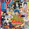 Zenshu Anime Magazine Vol.66