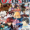 Zenshu Anime Magazine Vol.104