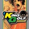 King Golf จอมซ่าราชานักหวด เล่ม 12