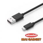 สายชาร์จ Aukey Micro USB Cable ยาว 1.2 เมตร