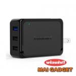 ที่ชาร์จมือถือ Tronsmart 42W Quick Charge 3.0 USB Wall Charger