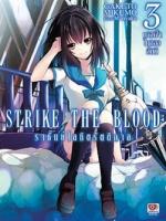 Strike the Blood ราชันย์โลหิตรัตติกาล เล่ม 3