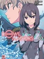 [แยกเล่ม] Dowl Masters ดอว์ล มาสเตอร์ เล่ม 1-3