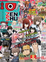 Zenshu Anime Magazine Vol.62