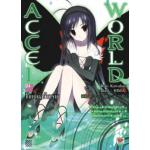 [NOVEL] Accel World เล่ม 4