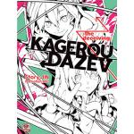[NOVEL] Kagerou Daze เล่ม 5