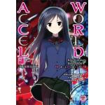 [NOVEL] Accel World เล่ม 12