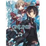 Sword Art Online เล่ม 2