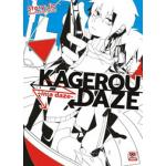 [NOVEL] Kagerou Daze เล่ม 1