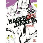 [NOVEL] Kagerou Daze เล่ม 2