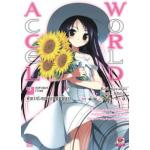 [NOVEL] Accel World เล่ม 3