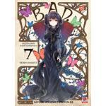 B.A.D. เล่ม 7