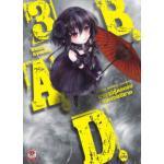 B.A.D. เล่ม 3