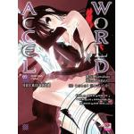 [NOVEL] Accel World เล่ม 9
