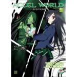 [NOVEL] Accel World เล่ม 2