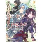 Sword Art Online เล่ม 7
