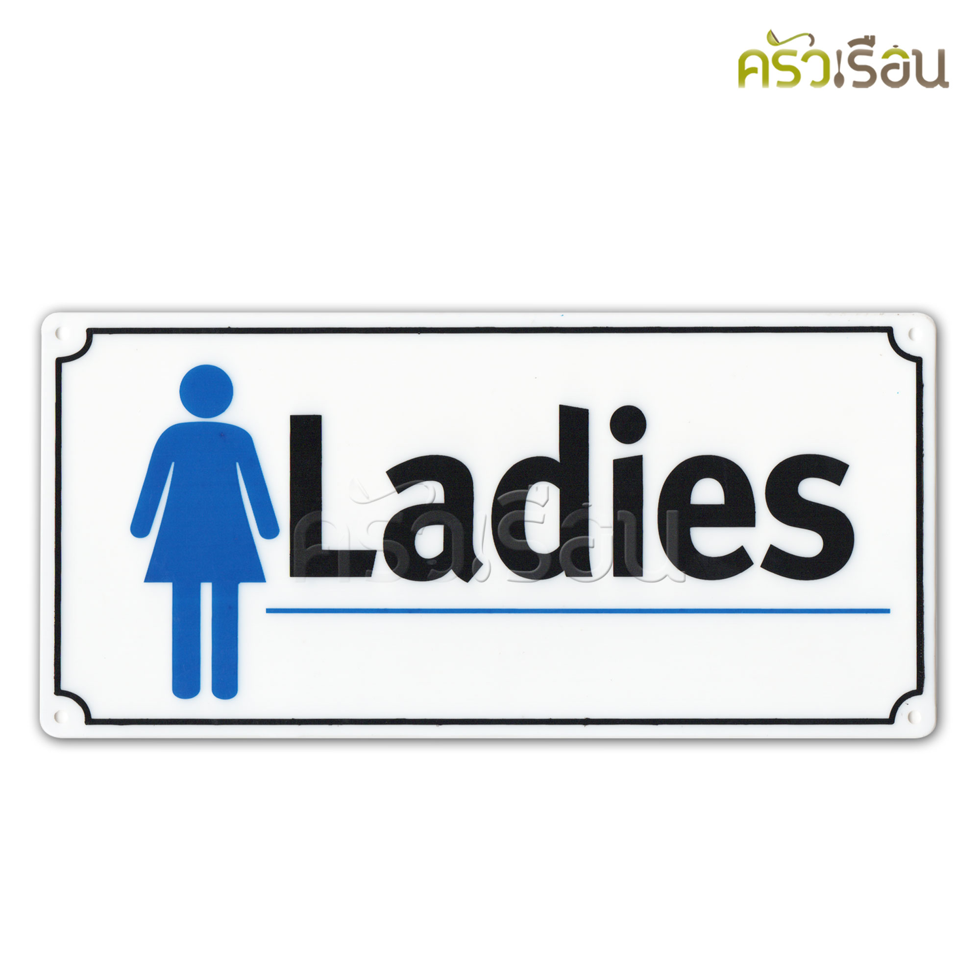 ป้าย - สัญลักษณ์ Ladies