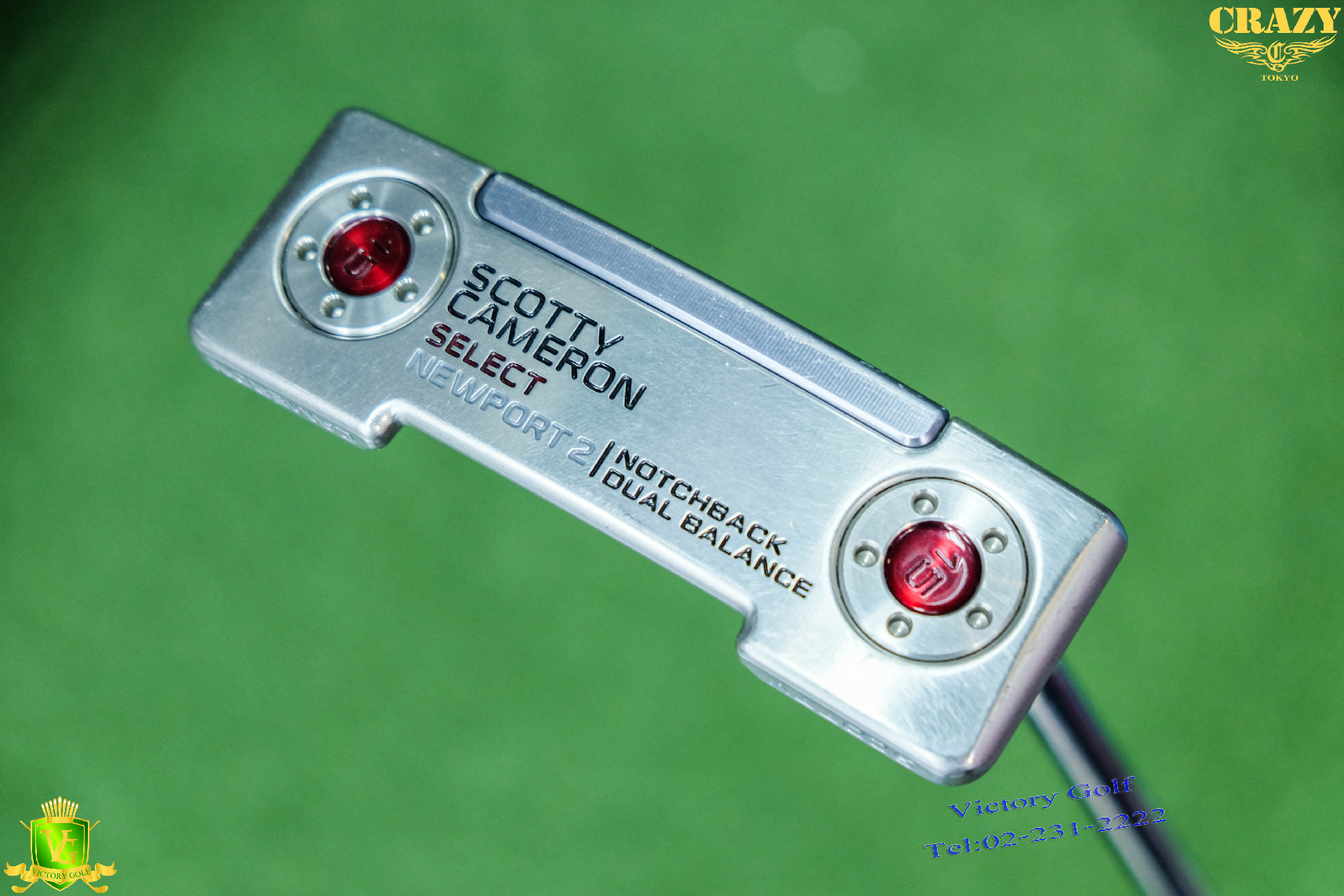 P/T Scotty Newport 2 Dual Balance 37""