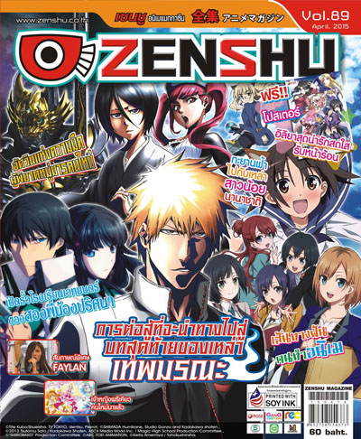 Zenshu Anime Magazine Vol.89