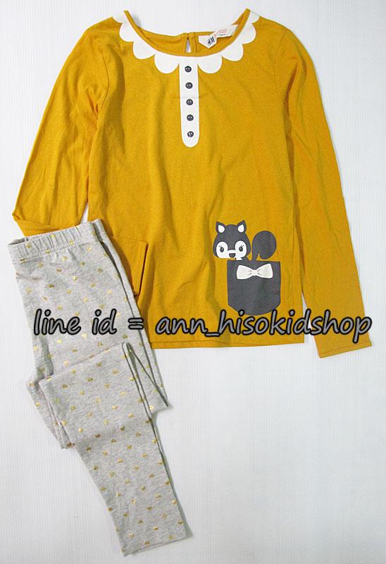 SP018 H&M Mustard Long Sleeve + Carter Legging