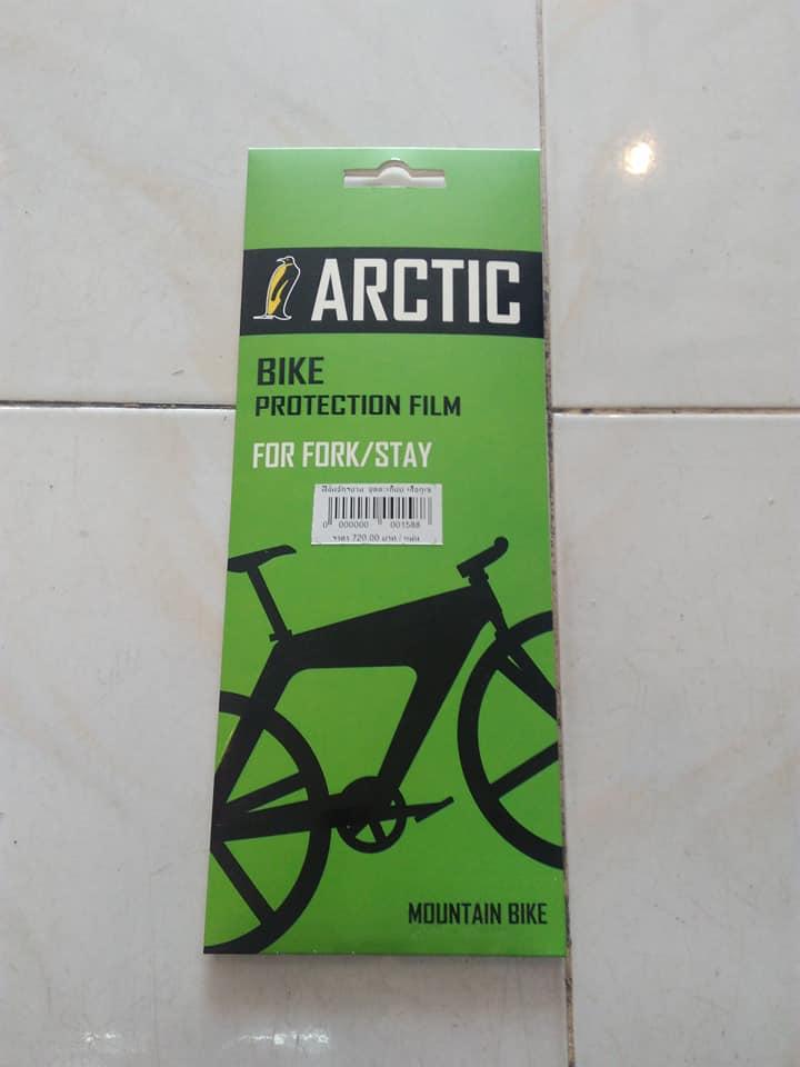 Arctic ฟิล์มด้าน ชุดตะเกียบ เสือภูเขา