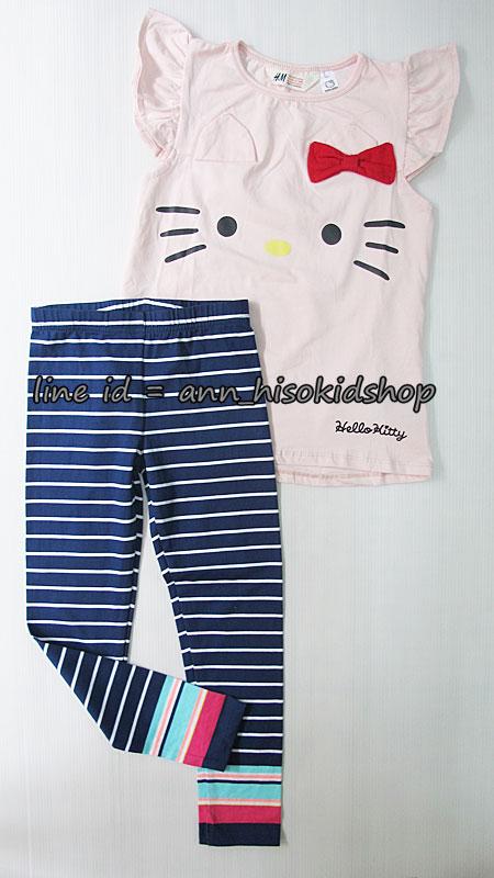 SP007 H&M T-Shirt + Carter Legging