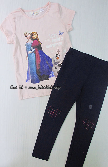 SP001 H&M T-Shirt + Palmino Legging