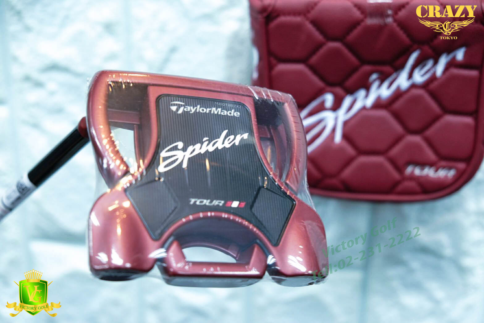 """Pt.Taylormade Spider Tour Red 34"""" (New)"""