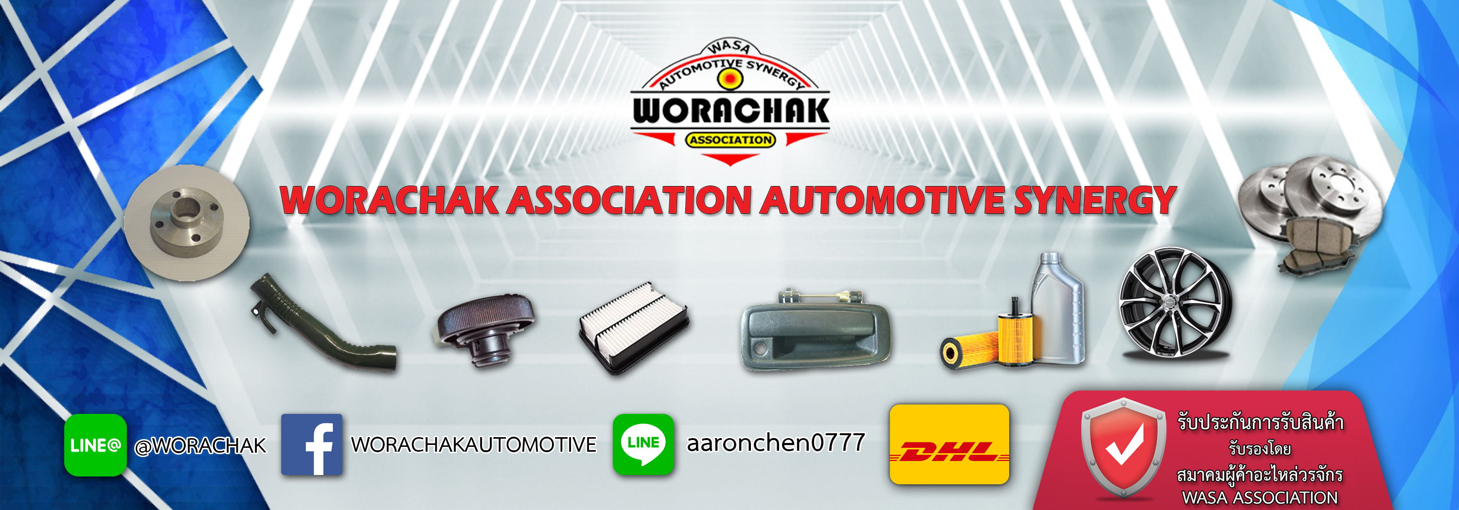 Worachak Automotive Synergy Association(WASA)