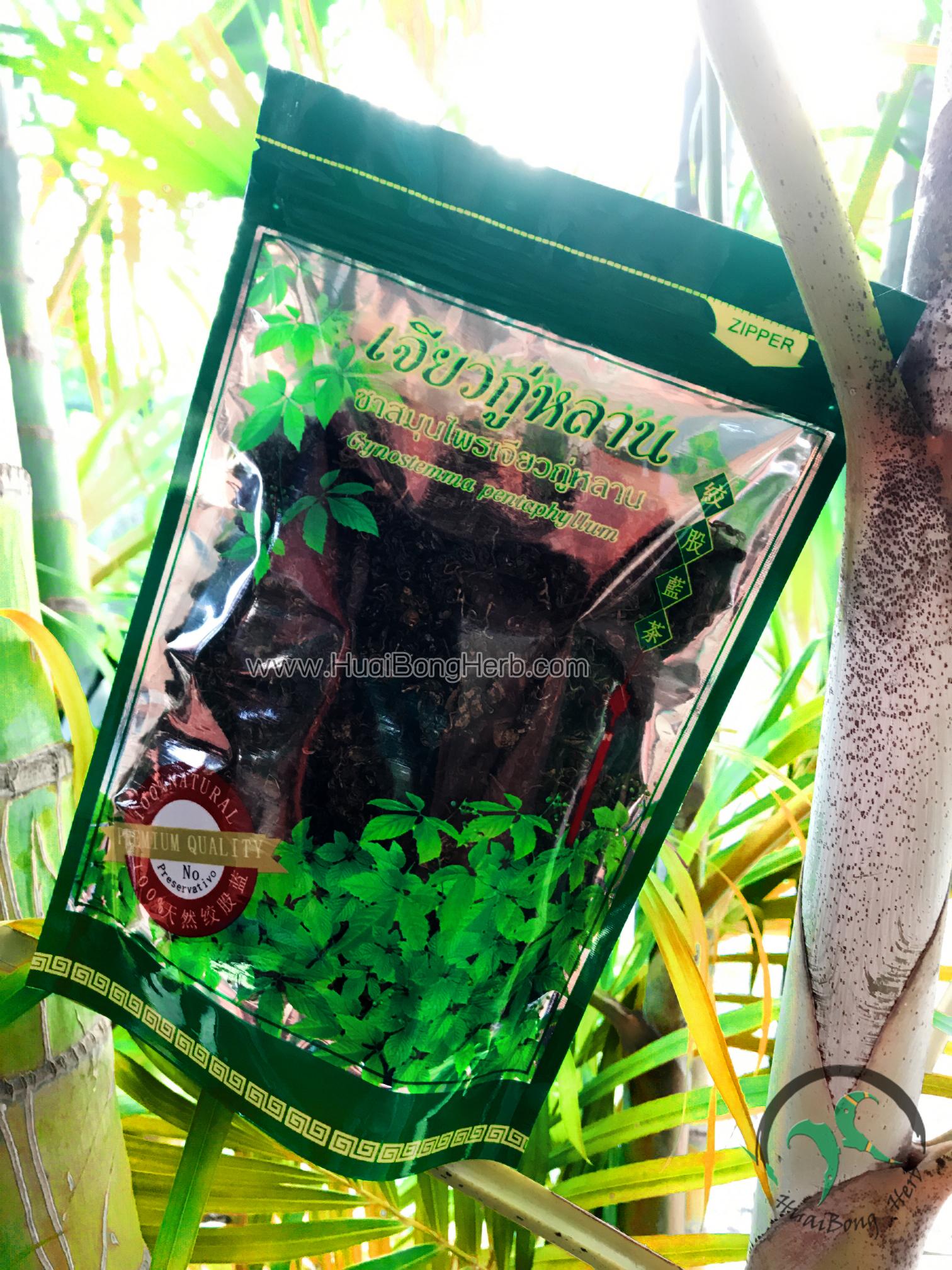 ชาเจียวกู่หลานชนิดใบชาเกรดA 100กรัม(ซื้อ1 แถม1)