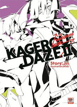 [NOVEL] Kagerou Daze เล่ม 2