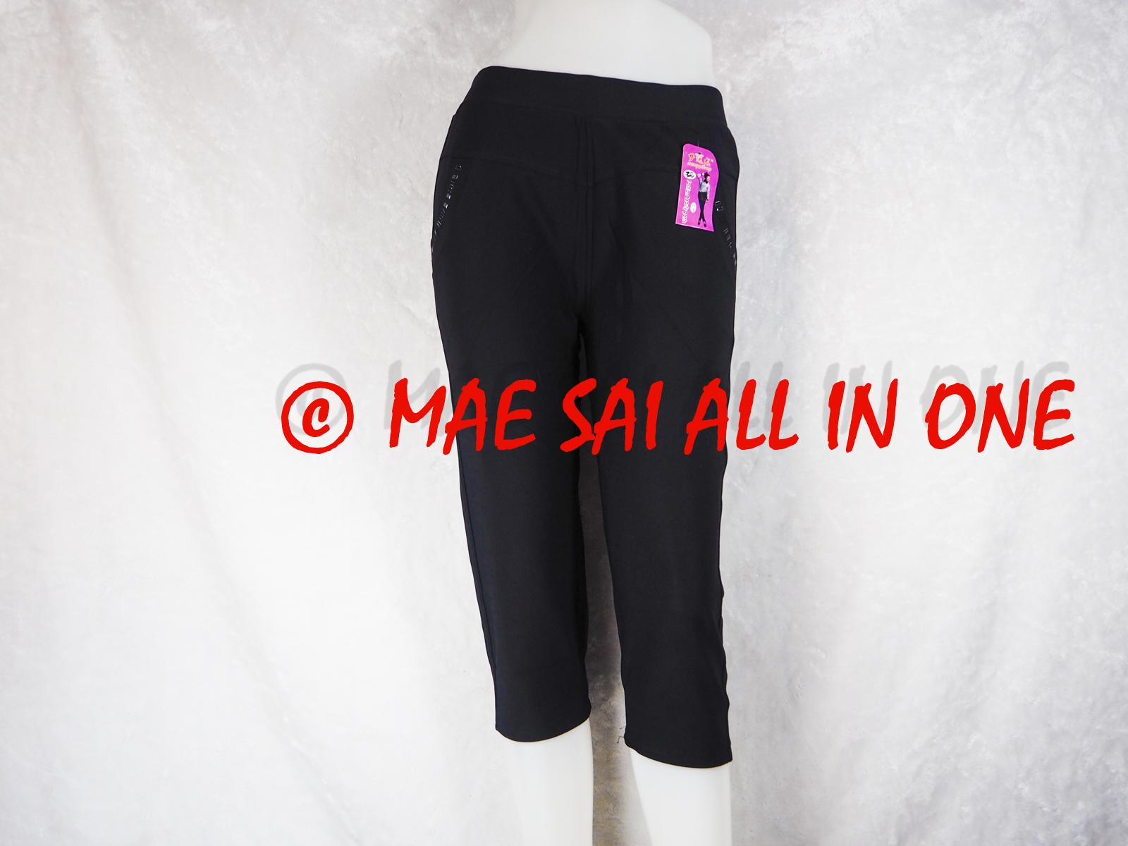 กางเกง ผู้หญิง ขาสั้น077#