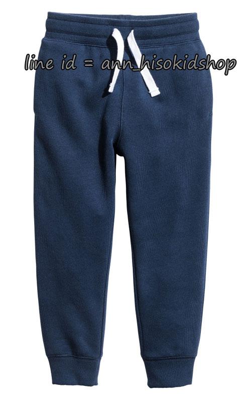 1770 H&M Sweatpants - Navy Blue งานแท้ 100% ขนาด 10-11 ปี