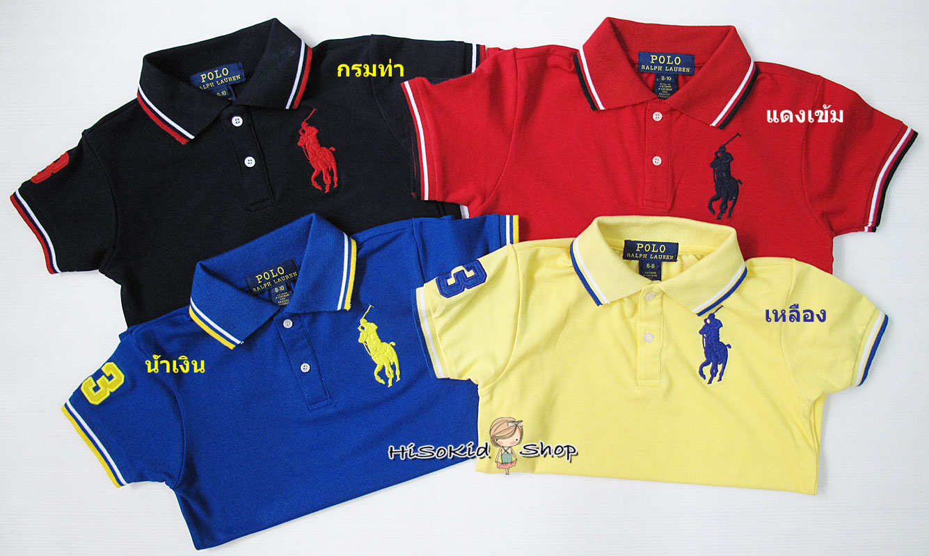 1026 Cotton Polo Shirt by Polo Ralph ขนาด 6-8,8-10,10-12 ปี