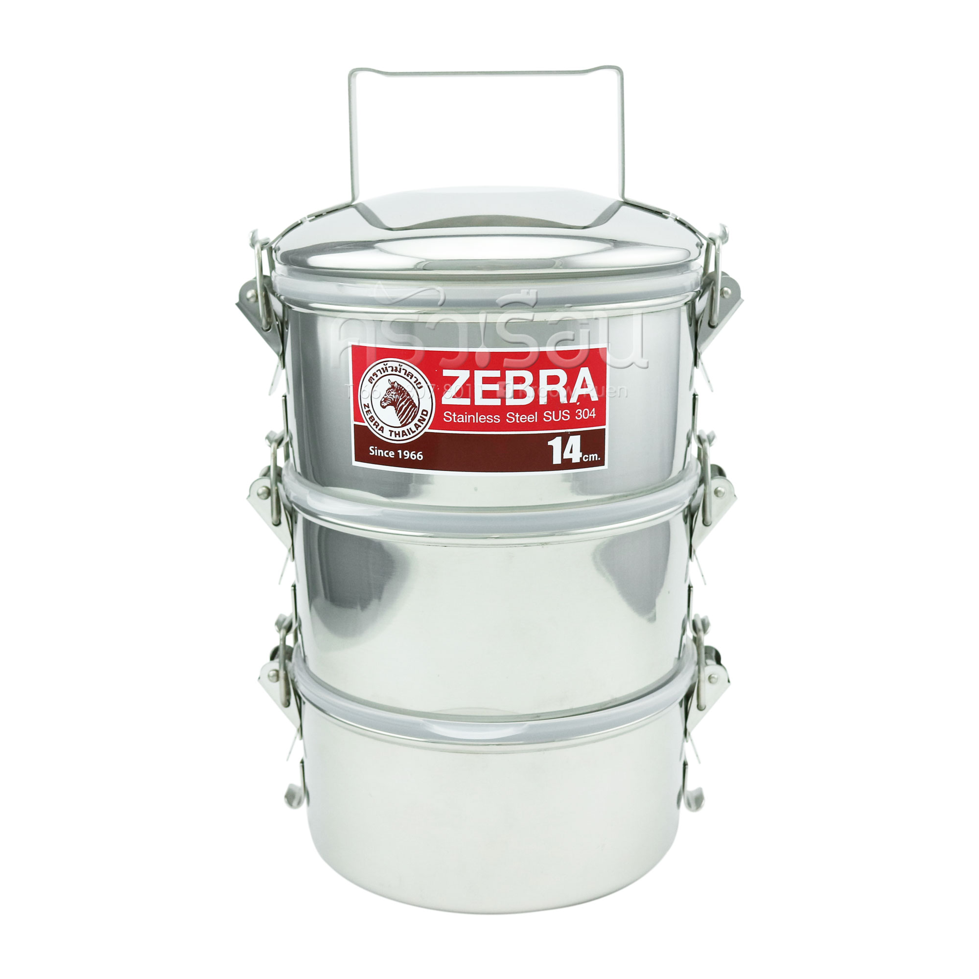 Zebra ปิ่นโตสเตนเลส รุ่น Smart Lock ตราหัวม้าลาย